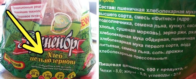 © otzovik.com  Тоесть формально производитель вас необманывает. Ноесть колбасу сназванием
