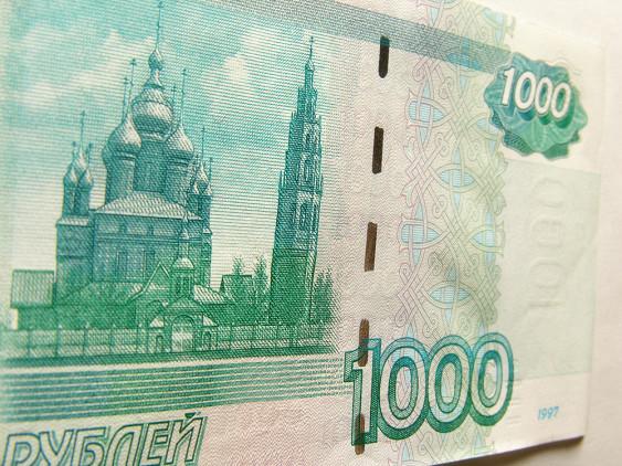 Рынок России рекламы оценили врекордные 360 млрд. руб.