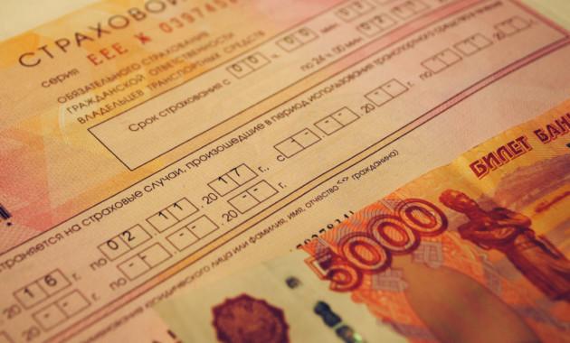 Изменения вОСАГО готовит министр финансов РФ