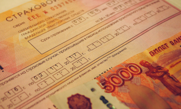 В РФ снова изменят правила ОСАГО