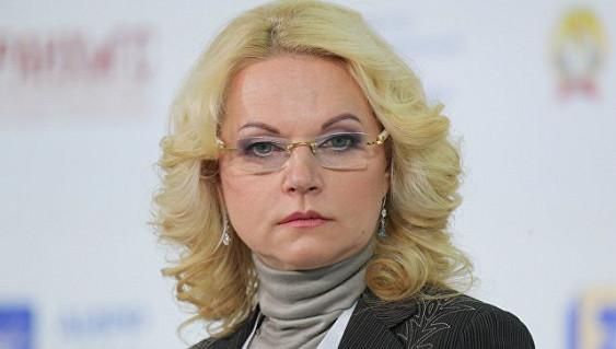 «Роснефть», «Газпром» незаплатят вбюджет 200 млрд руб. Голикова бьет тревогу