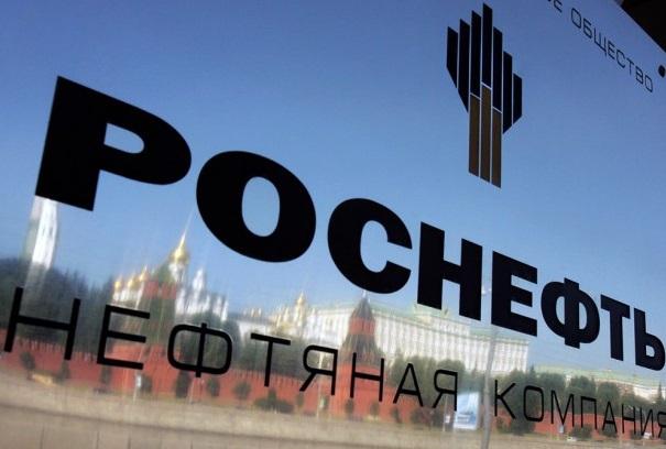 Сделка поприватизации 19,5% «Роснефти» имеет опцию обратного выкупа