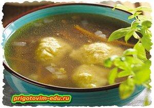 Гречневый суп с клецками ( вегетарианский )