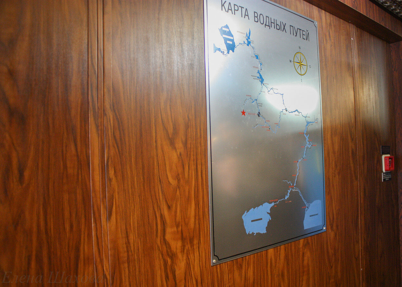 Конференция - корабль-53.jpg