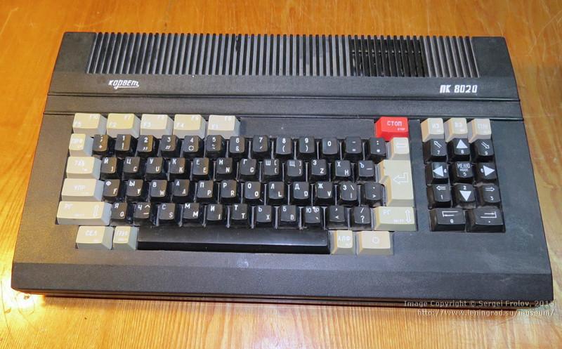 «Корвет ПК 8020» — массовый персональный компьютер, продано 37 тысяч экземпляров, 1989 год