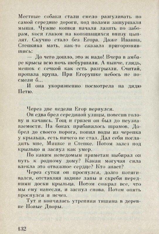 blinov_4.jpg