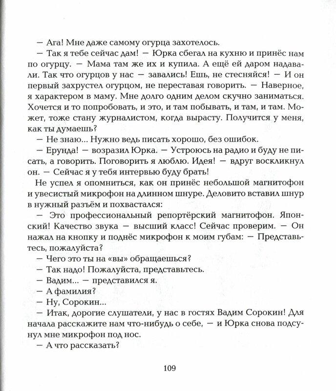 mahotin_2.jpg
