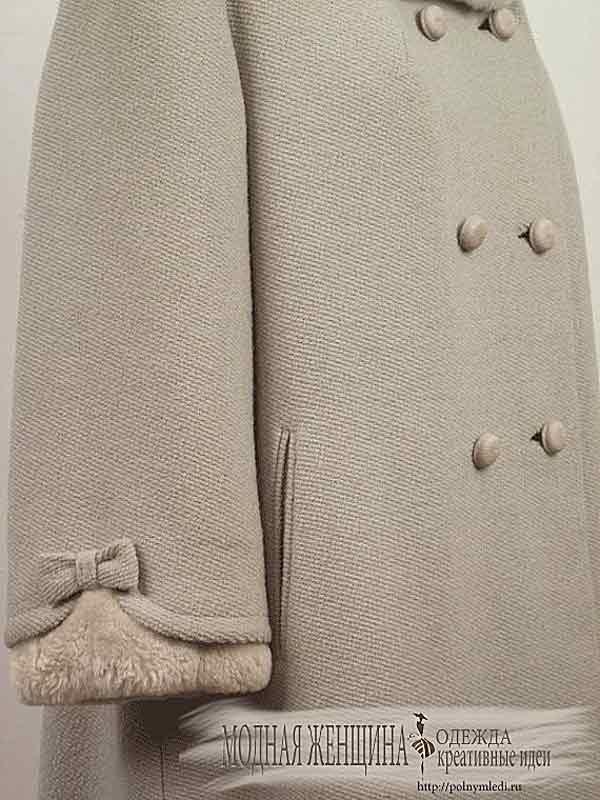 Переделка одежды. Удлиняем рукав с помощью меховой вставки и банта из пальтовой ткани