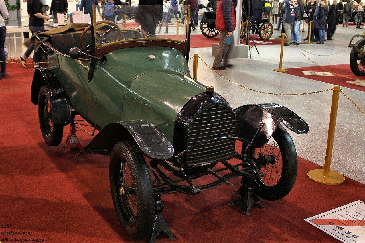 05 F Peugeot Bebe.jpg