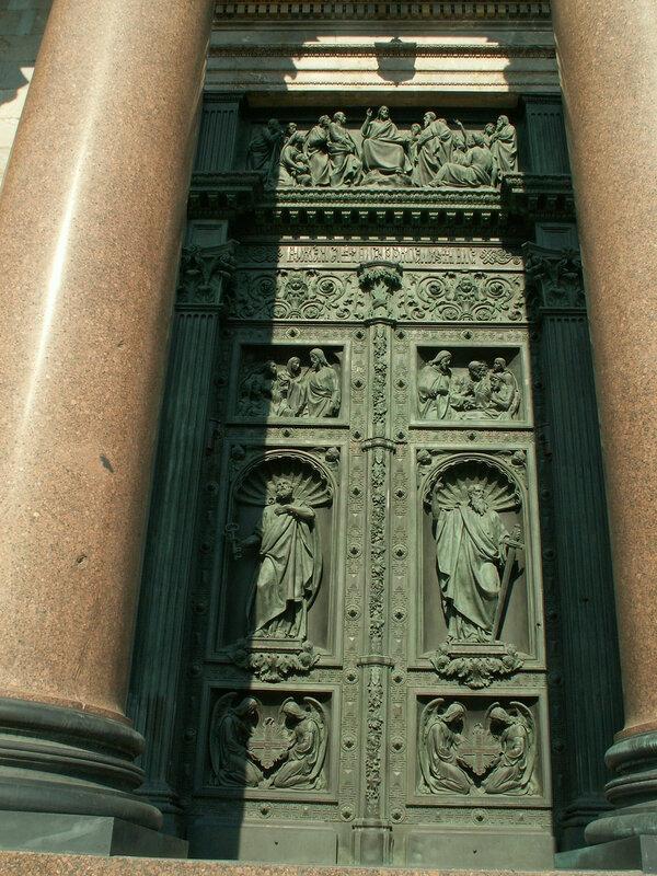 Западные двери.jpg