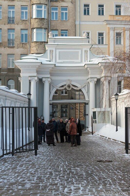Въездные ворота, дом Пашкова