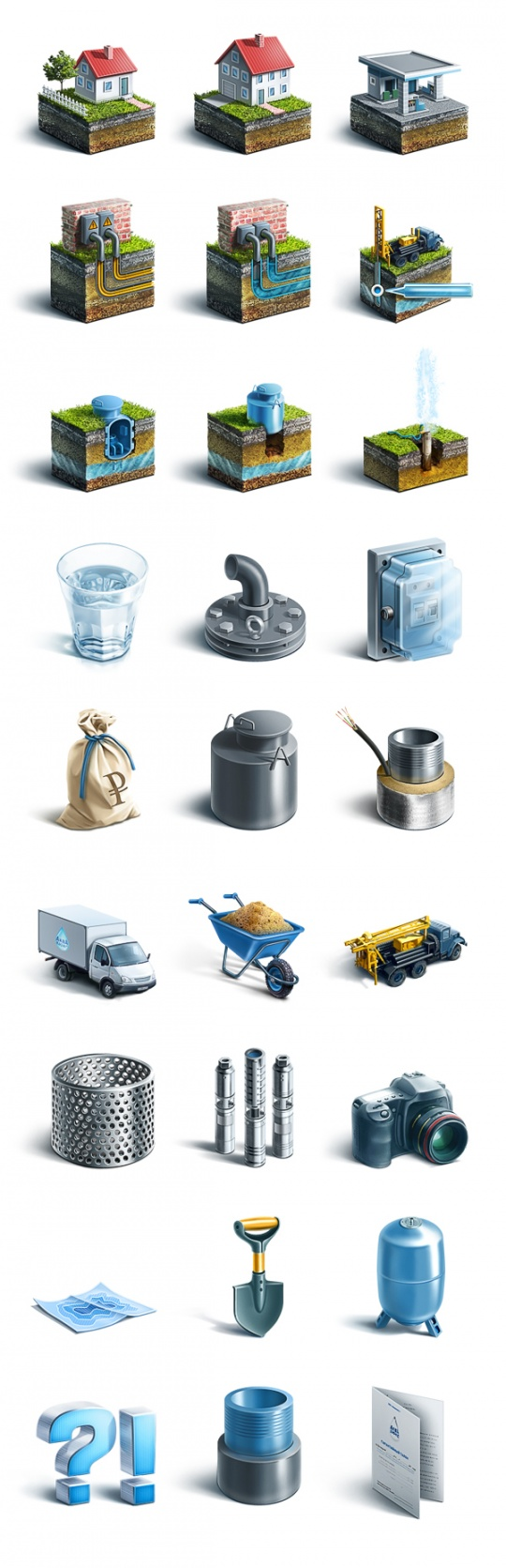 AWESOME 3d Icons by Kadasarva