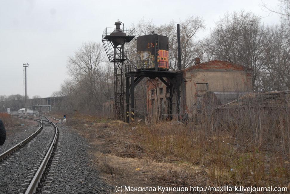 Заброшенный пункт ТО локомотивов