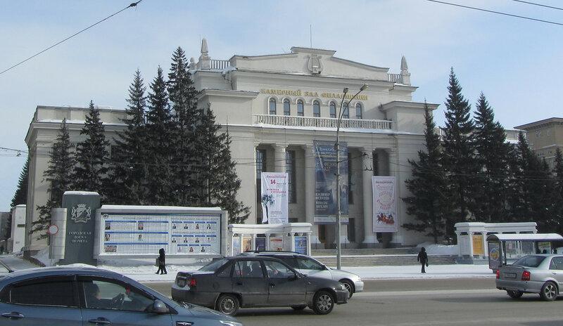 Новосибирская филармония в бывшем доме Ленина