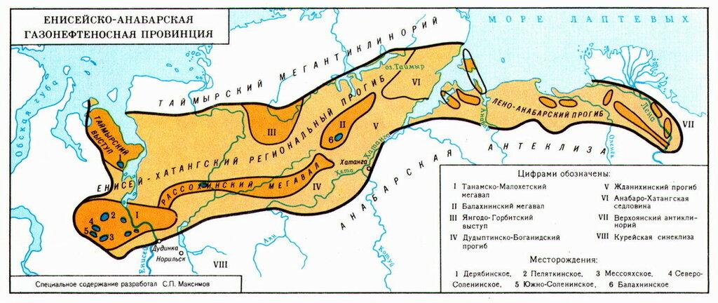 Горная энциклопедия, 1984 : Енисейско-Анабарская газонефтеносная провинция