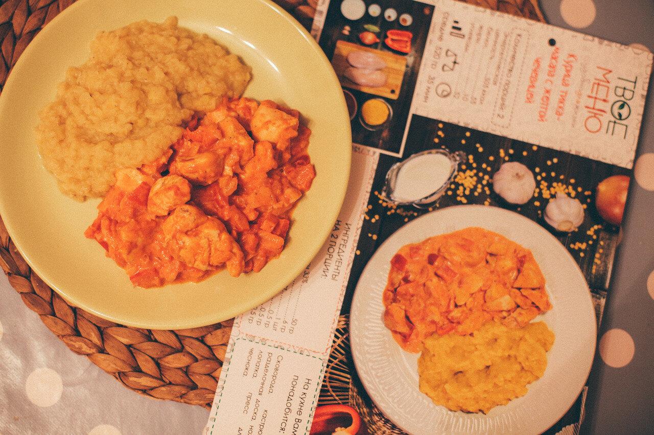 Рис на гарнир как его можно приготовить и разнообразить