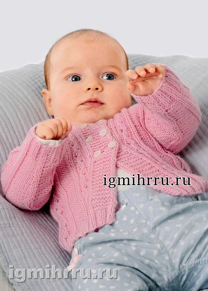 Для малышки до 1 года. Теплая розовая кофточка с ажурными дорожками. Вязание спицами