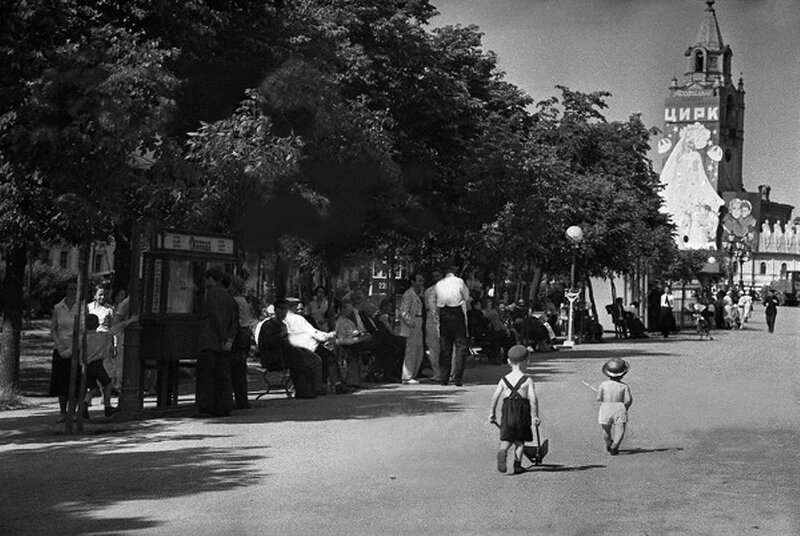 98841 Тверской бульвар 1936 Б. Игнатович