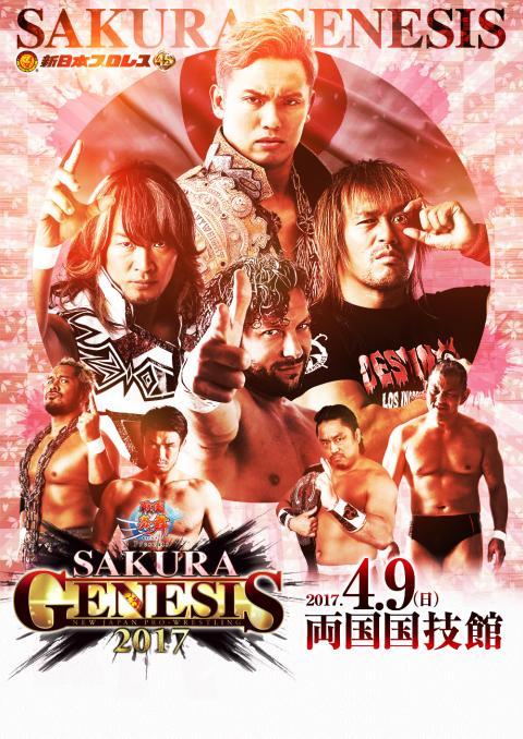 Post image of NJPW: Sakura Genesis