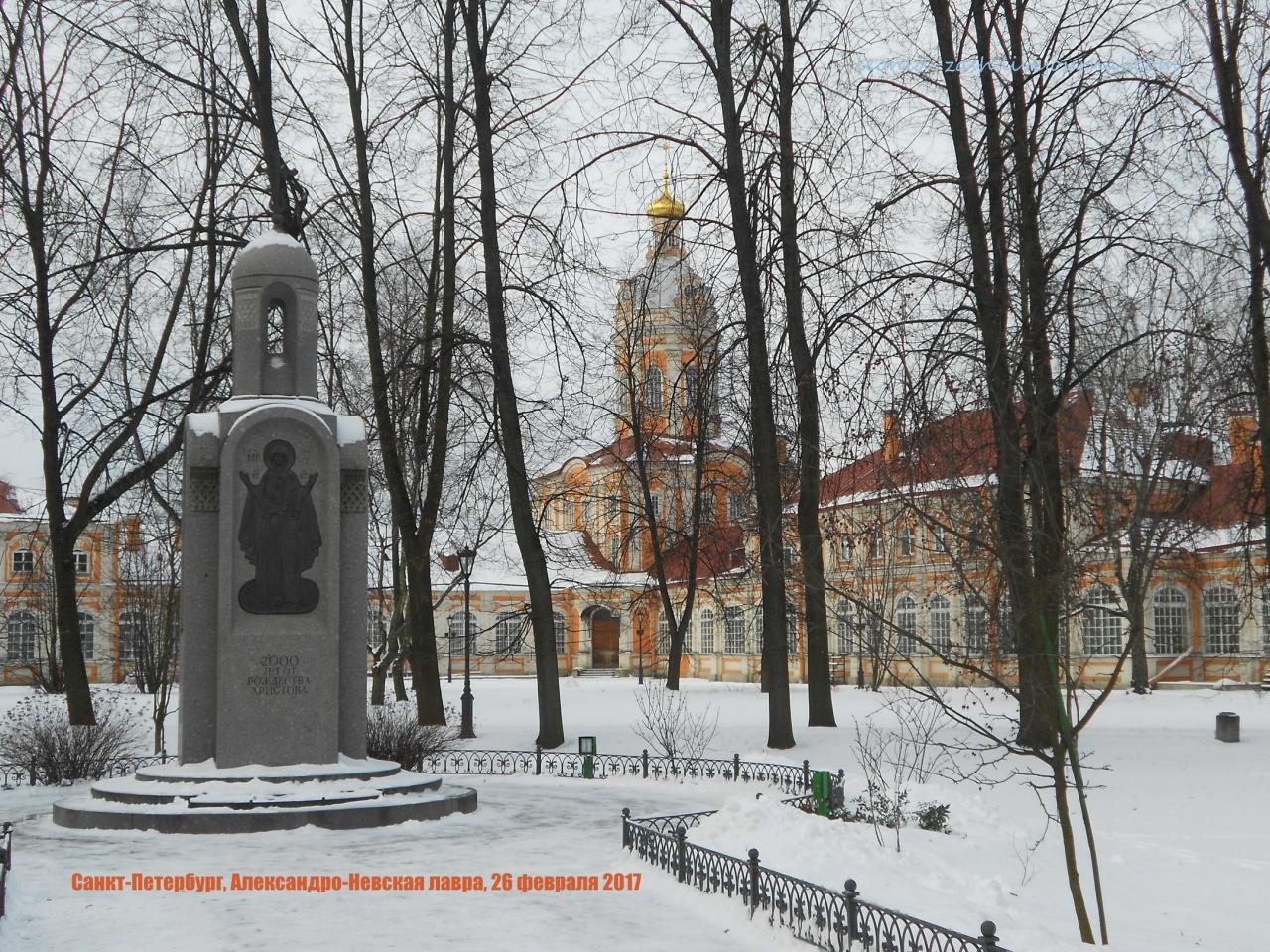 Александро-Невская лавра 901.JPG