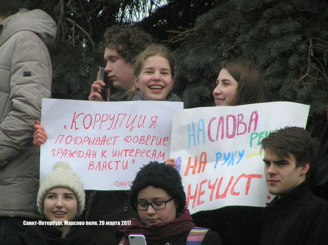 Навальный Марсово поле 47.JPG