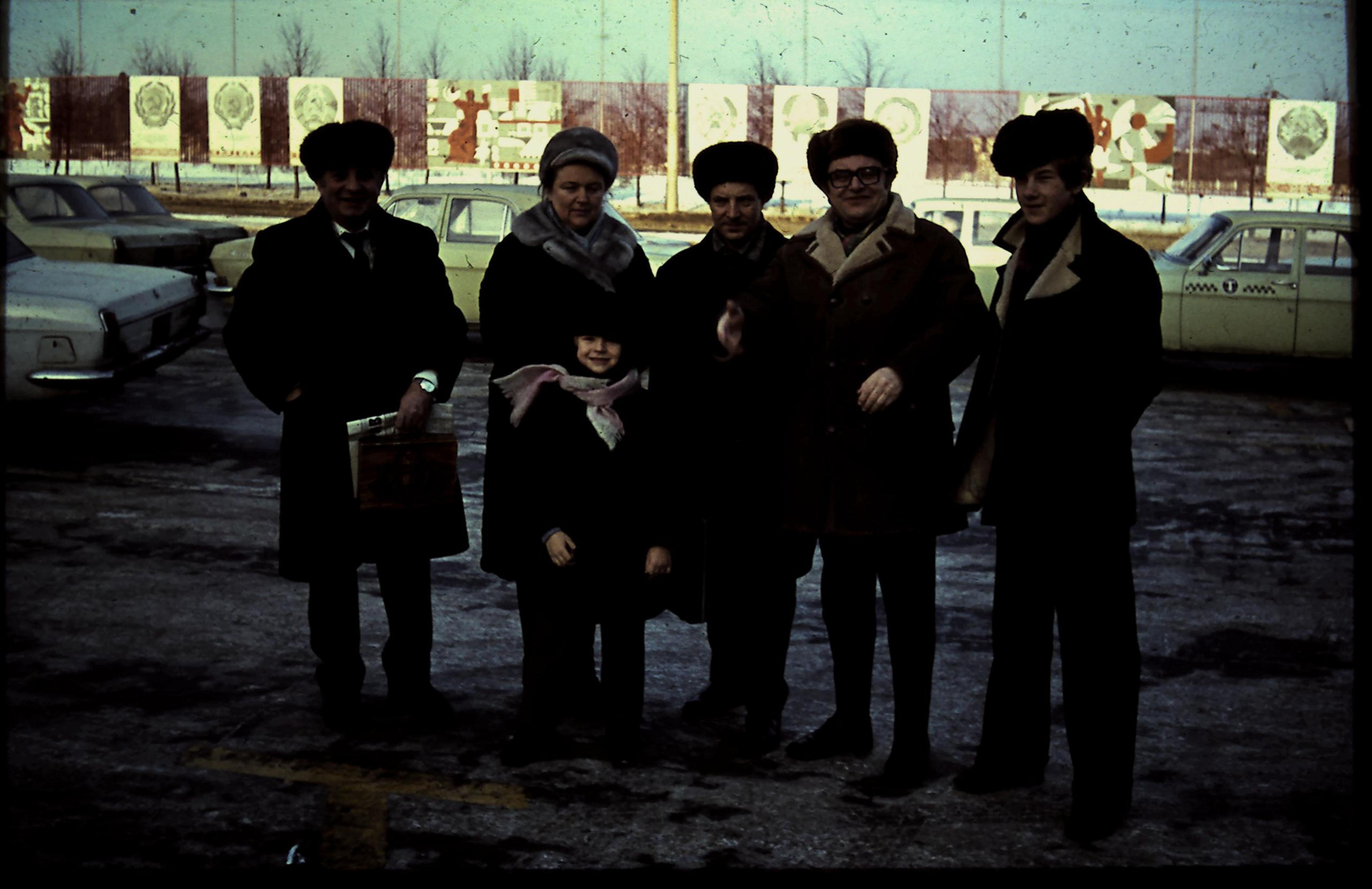 1973. Стоянка такси в аэропорту «Шереметьево»