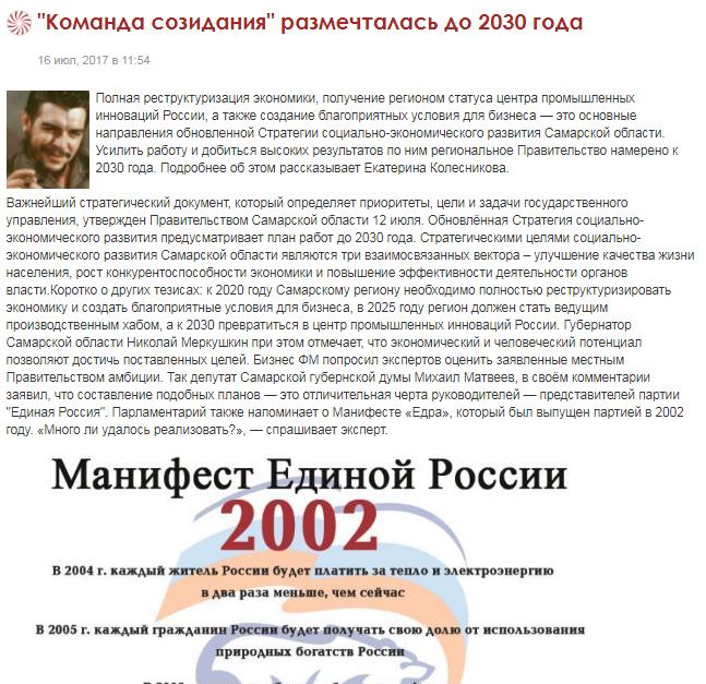 фейк матвеева.png