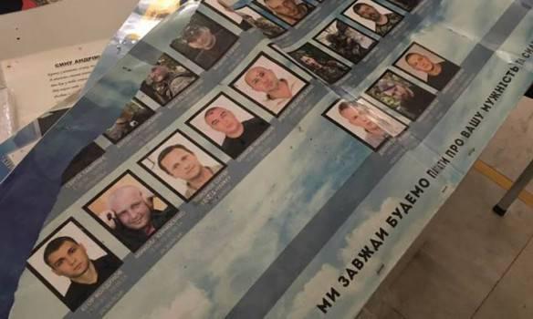 В Днепре вандалы изуродовали Аллею Памяти героев АТО. ФОТО