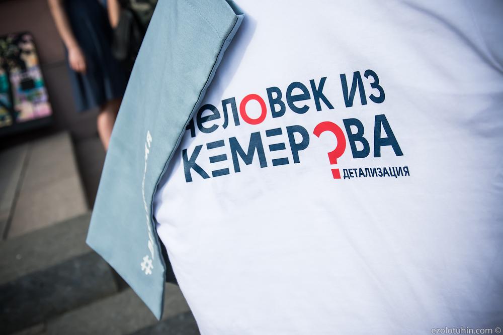 Как Кемерово стал похожим на Питер, а мэр остался без сладкой ваты