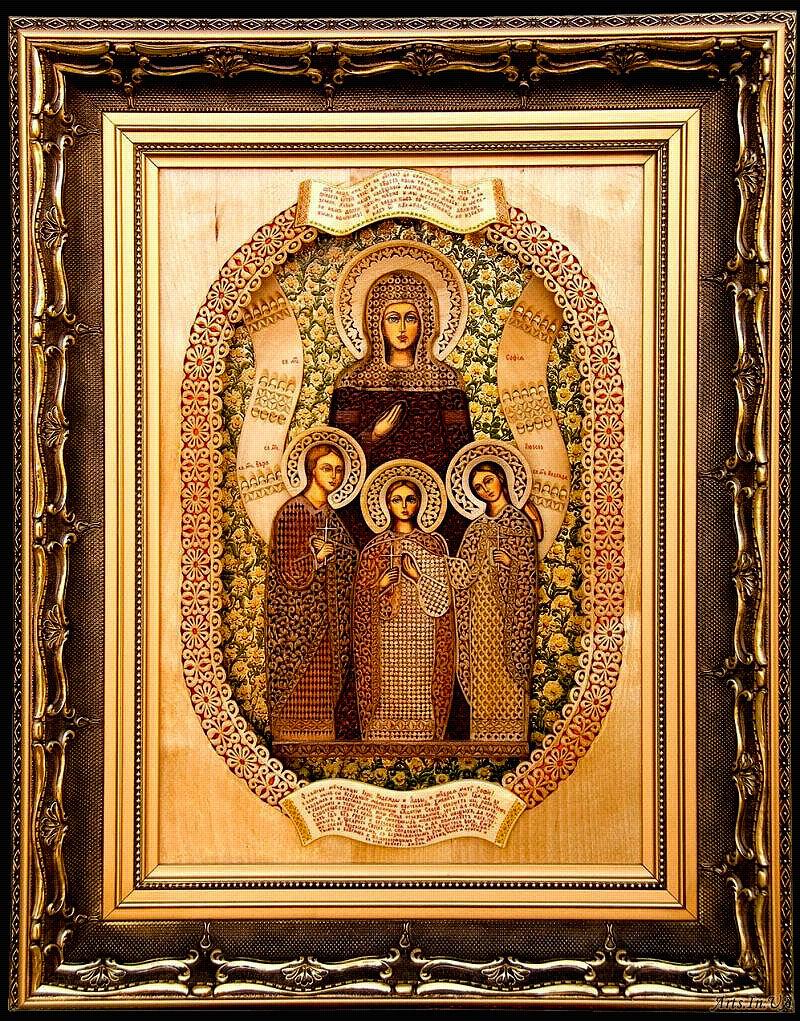 Открытка-икона. Вера, Надежда, Любовь и матерь их София