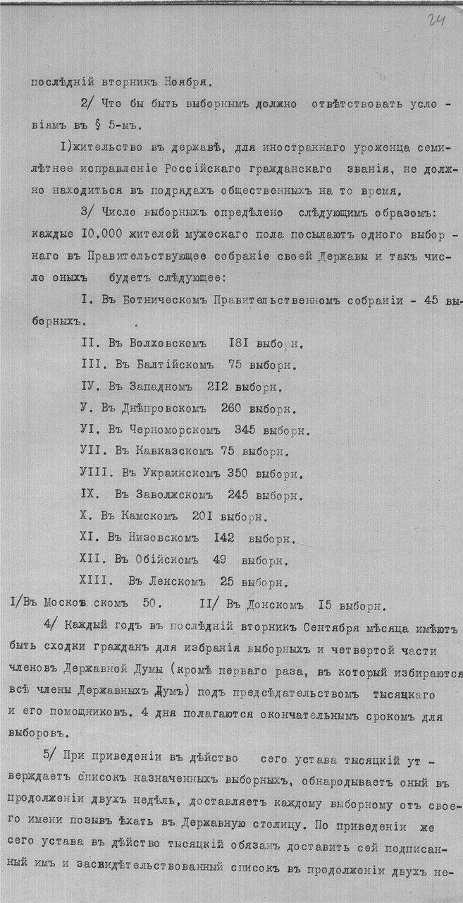 https://img-fotki.yandex.ru/get/243077/199368979.3c/0_1f06f3_7d645ba4_XXXL.jpg