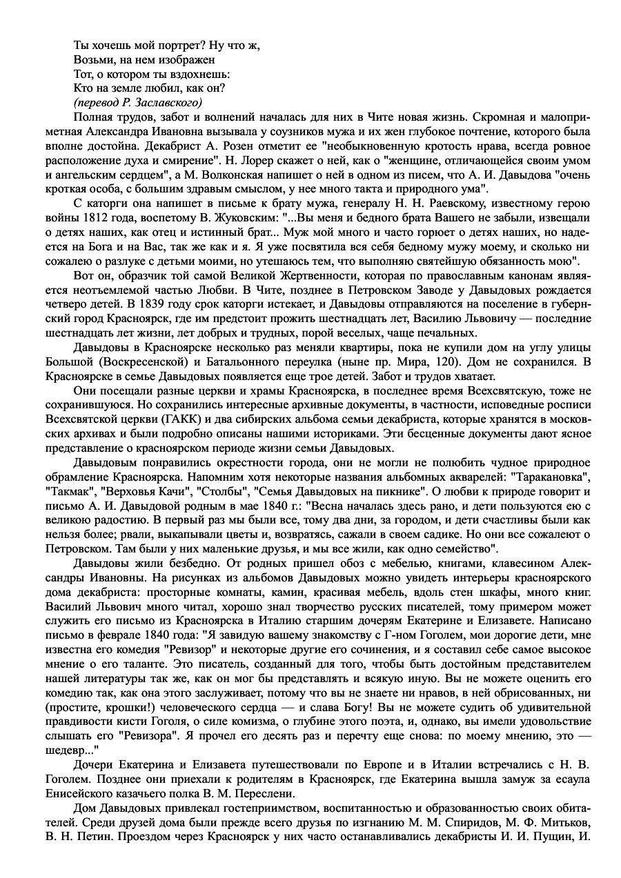 https://img-fotki.yandex.ru/get/243077/199368979.5b/0_200ab4_f259539f_XXXL.png