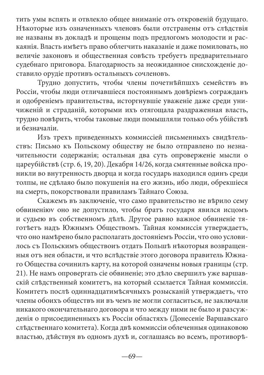 https://img-fotki.yandex.ru/get/243077/199368979.65/0_202760_48f14e75_XXXL.png