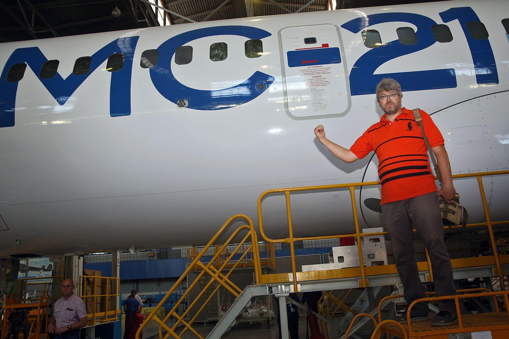 Вице-премьерРФ Дмитрий Рогозин посетил иркутский авиазавод