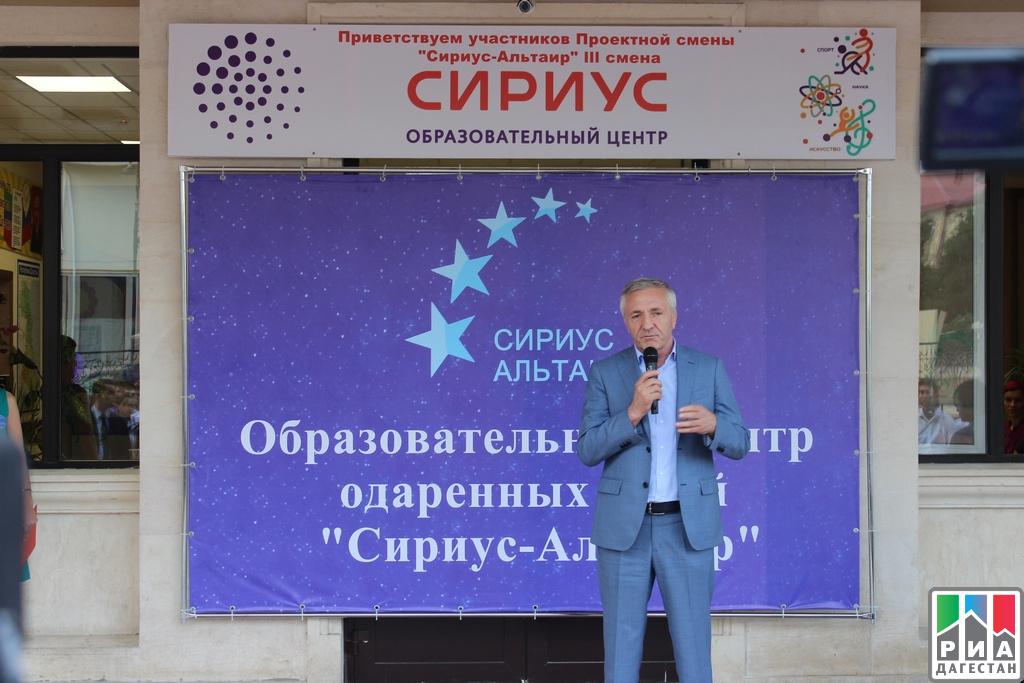 Центр для одаренных детей «Сириус-Альтаир» принял 3-ю смену