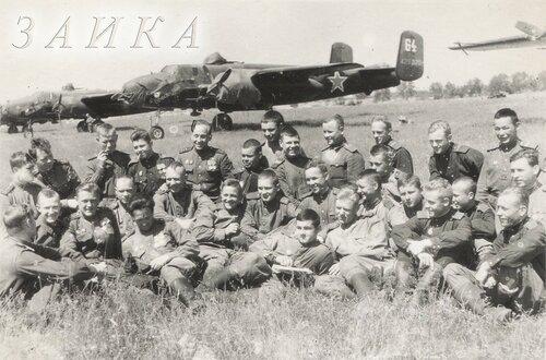 стоянка Б-25 копия.jpg