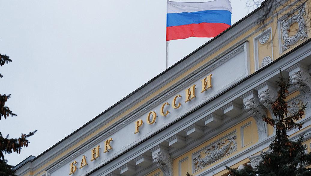 Государственной думой принят закон оразделении банков набазовые иуниверсальные