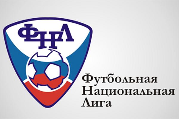 «Луч-Энергия», «Мордовия» иФК «Сокол» несмогли сохранить прописку вФНЛ