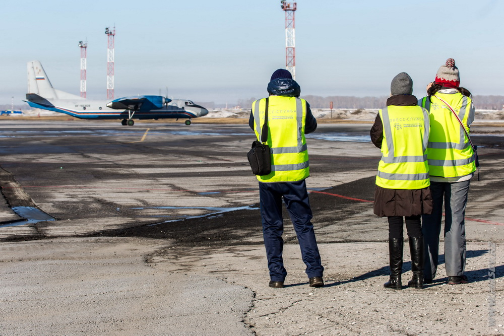 Novosibirsk_spotting 6.JPG