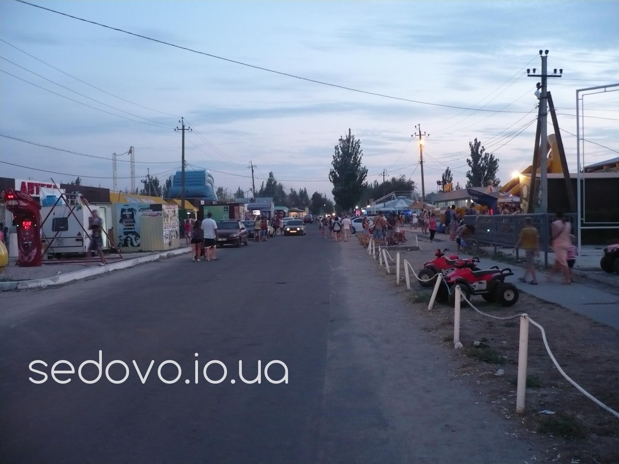 Седово ул Комсомольская фотографии центр поселка