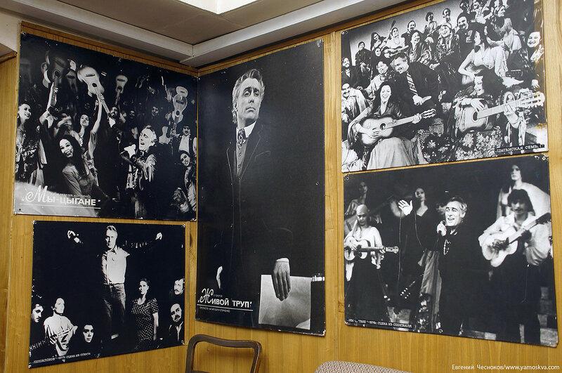 01И. Театр Ромэн. администрация. 08.04.17.01...jpg