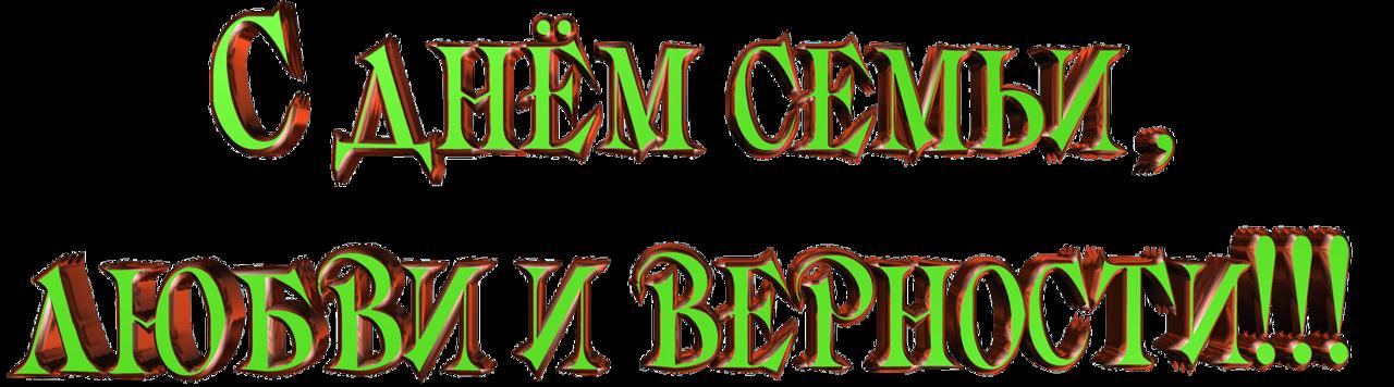 https://img-fotki.yandex.ru/get/243077/405846350.2b8/0_1bd6a7_d6efb945_X4L