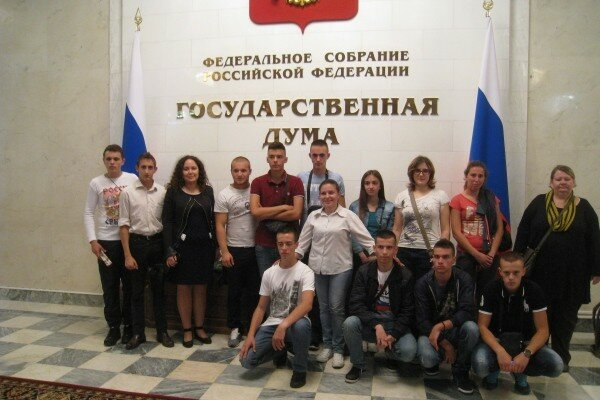 Сербия, Косово, сербы в Москве, Помоги делом, косовские дети