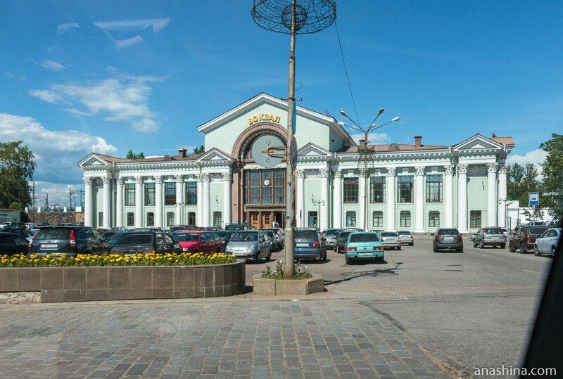 Железнодорожный вокзал станции Выборг