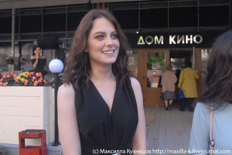 Инесса Мигунова