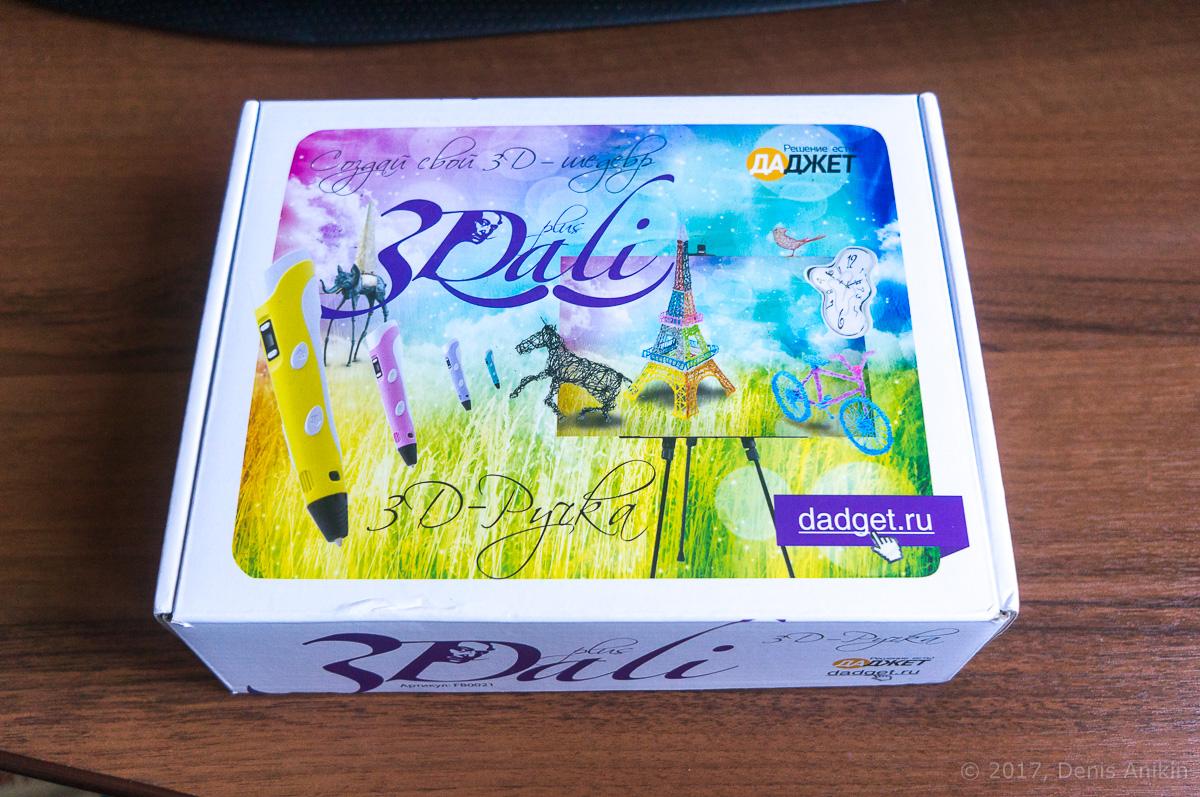 3Д-ручка 3DALI PLUS от Даджет фото 2