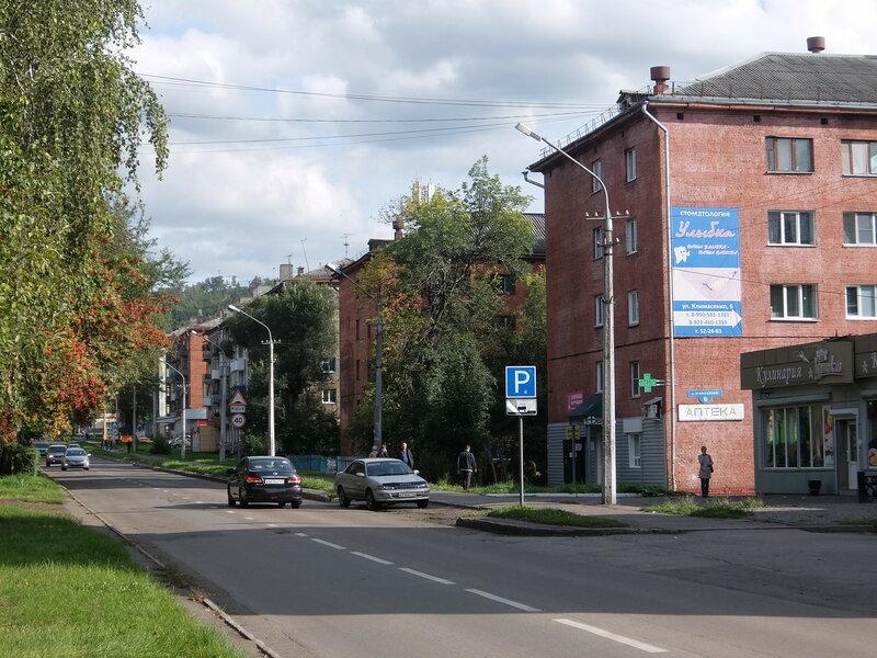 Улица Климасенко