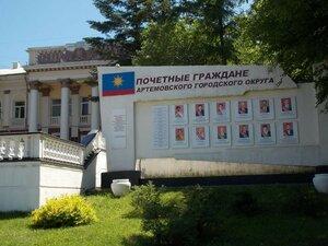 В Приморье двух почётных граждан города Артёма планируют попросить на выход