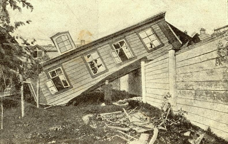3001 Ураган 16 июня 1904 года.jpg