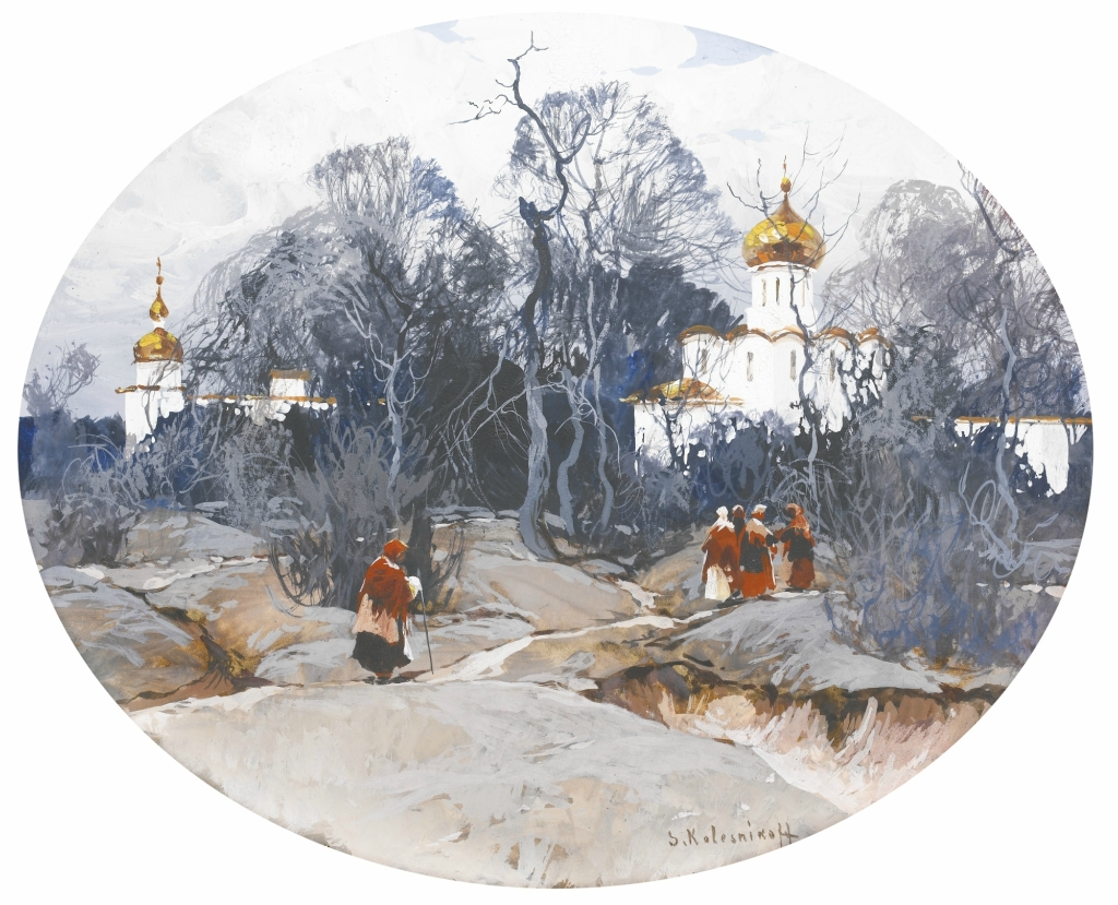 Аукционное в коллекцию Колесников Степан Фёдорович  Его дипломная работа Весна подытоживала многочисленные учебные пейзажи которые молодой академист привозил